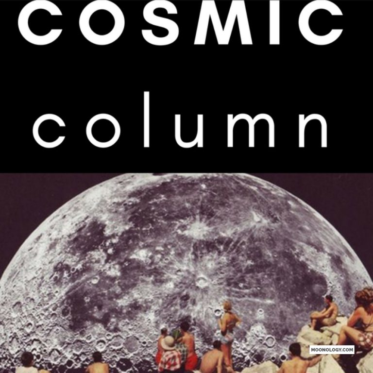 COSMIC COLUMN March 24 2019